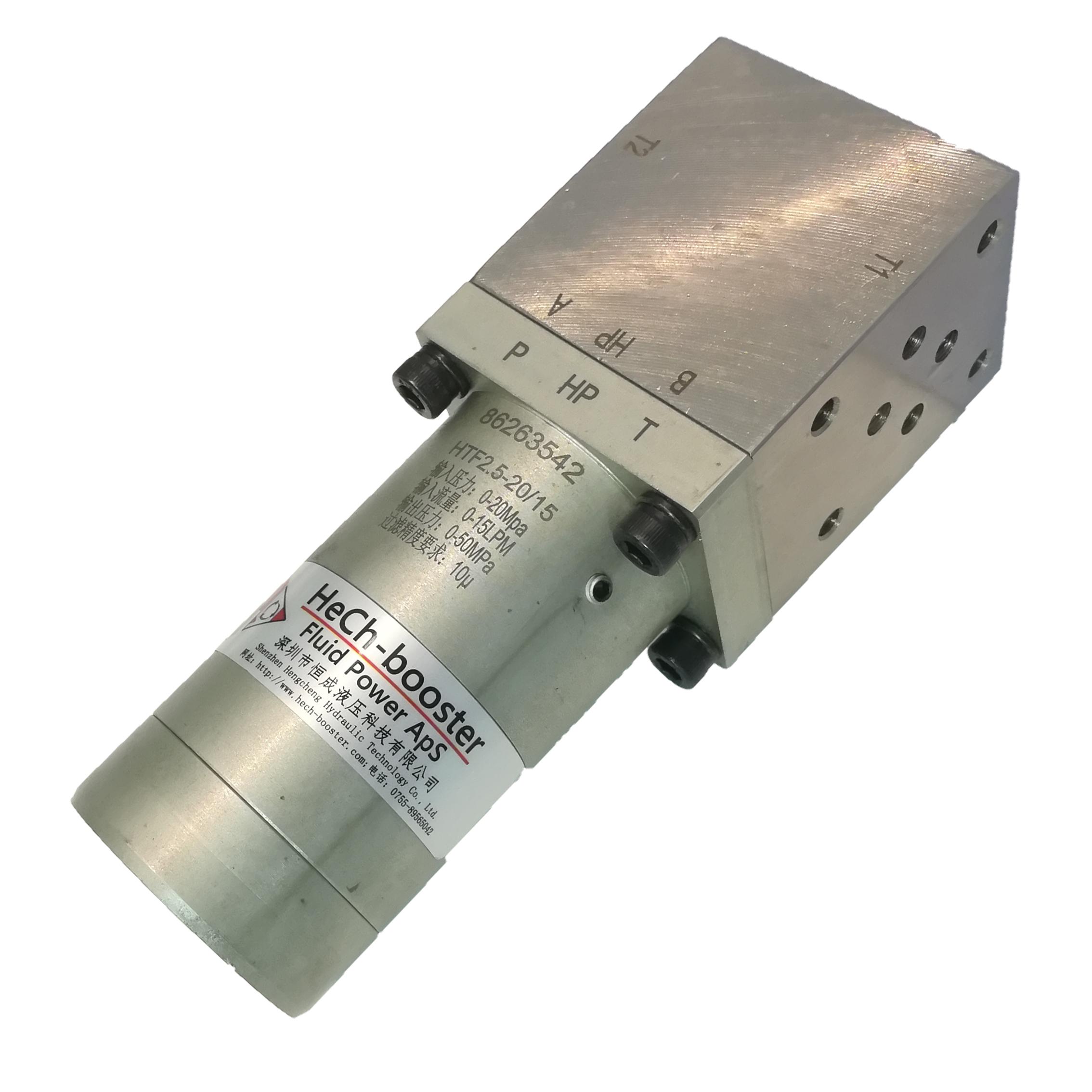 小流量液压增压器-HTD