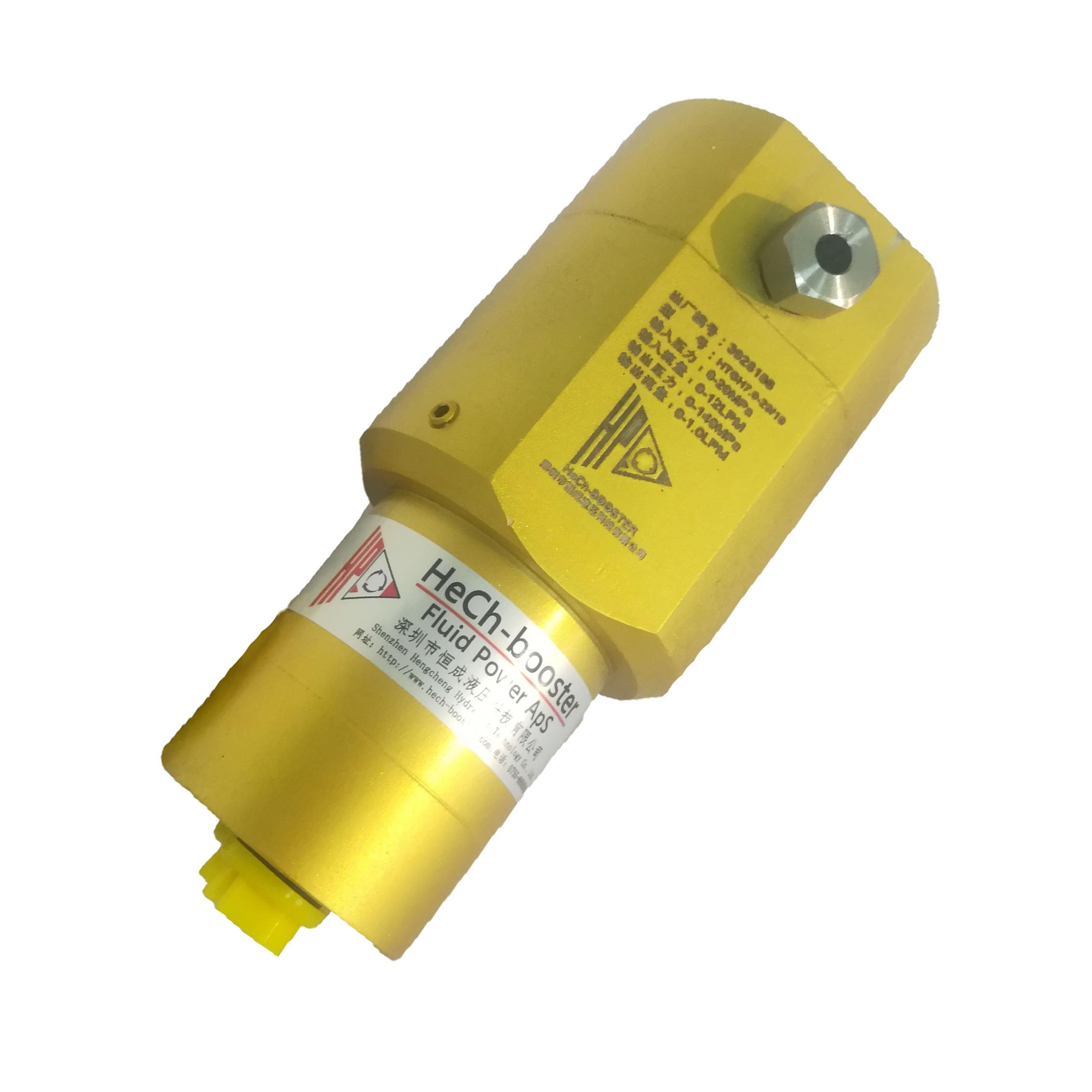 小流量超高压液压增压器 -HTHG